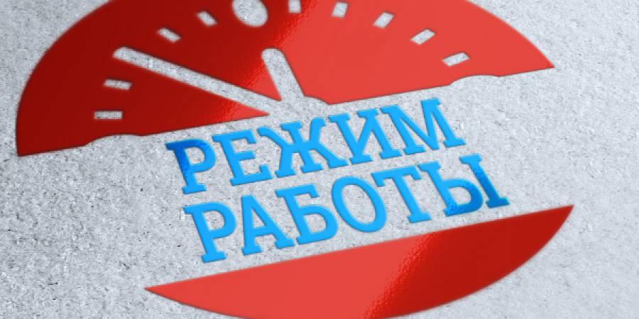 спортивному термобелью работа с 20 00 до 24 00 москва история происхождения термобелья